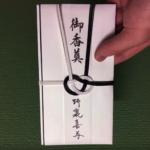 NORIKIYO、チャチな日本のヒップホップシーンへのDisソング公開「馬鹿らしいマジで本当馬鹿らしい」